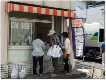 こまつ製菓売店.jpg