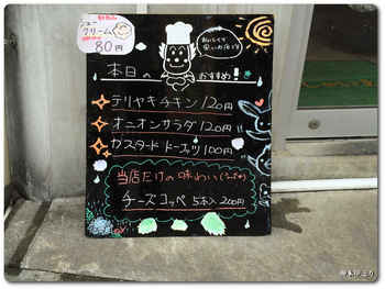 富士食品看板2.JPG