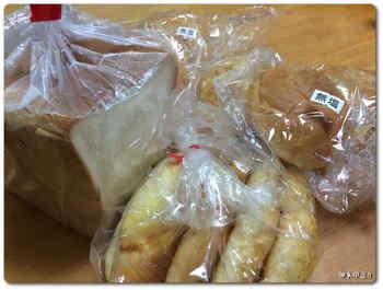 富士食品購入したパン.JPG