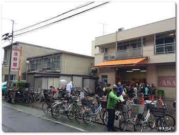 浅野屋板橋工場1.jpg