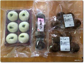 こまつ製菓お菓子.jpg