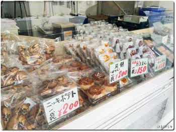 こまつ製菓お菓子2.jpg