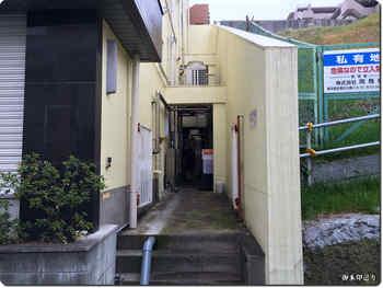 千鳥饅頭板橋工場直販入口1.jpg