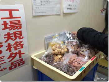 千鳥饅頭板橋工場販売品の箱.JPG