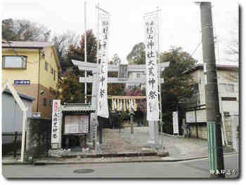 新羽杉山神社社頭.jpg