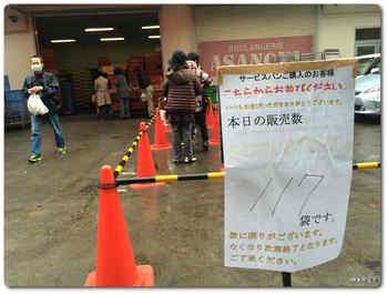浅野屋サービスパン販売数.JPG